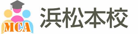 浜松のコーチングスクール未来コーチングアカデミー